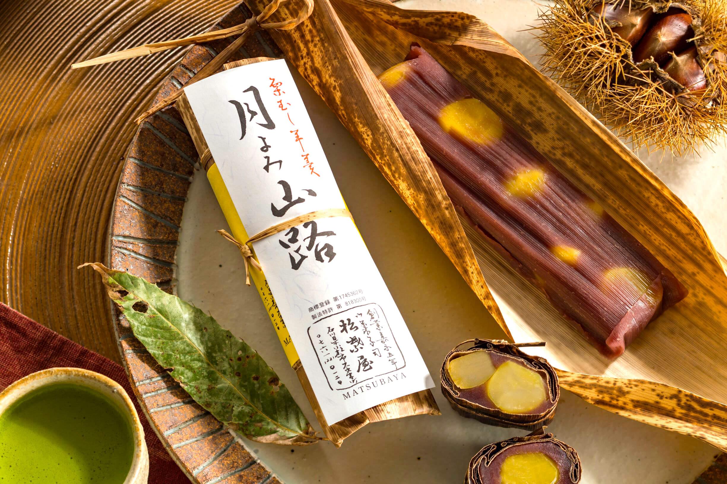 Hokuroku